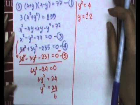 M3M1 7  คณิตศาสตร์ ม.3 เทอม 1 ตอนที่ 7