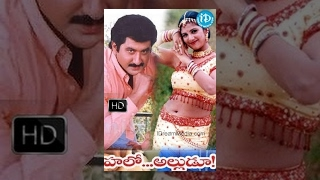 Hello Alludu Full Movie