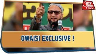 BJP की जीत पर Owaisi Exclusive !