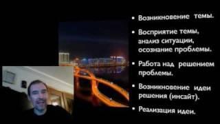 видео Общая психология: usability