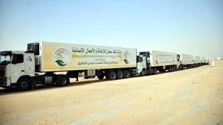 مركز الملك سلمان موّل الغذاء العالمي بـ 154 مليون دولار لليمنيين