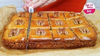 Гости отказались от торта когда появилась домашняя Пахлава Знаю какой десерт на Новый год 2021