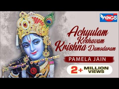 Kaun Kehate Hai Bhagwan Aate Nahi | Achyutam Keshavam Krishna Damodaram | Krishna Bhajan