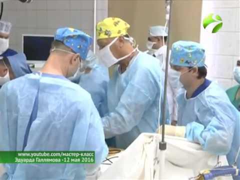 Поздравление врачей Краевой детской больницы с 8 Марта - YouTube