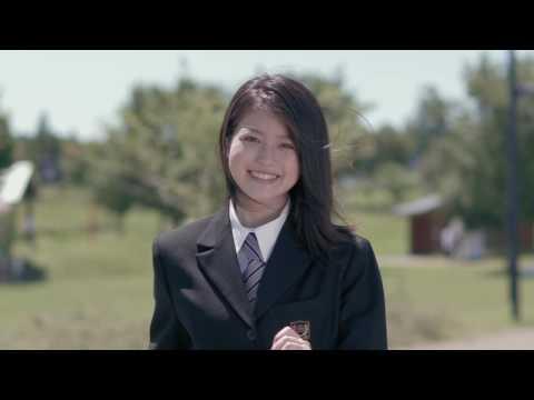 今田美桜 東奥学園高等学校 CM スチル画像。CM動画を再生できます。