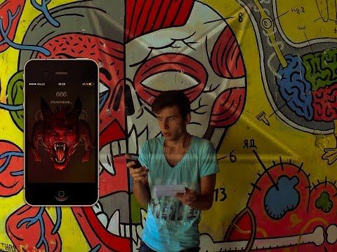Скачать YouTube для телефона или планшета