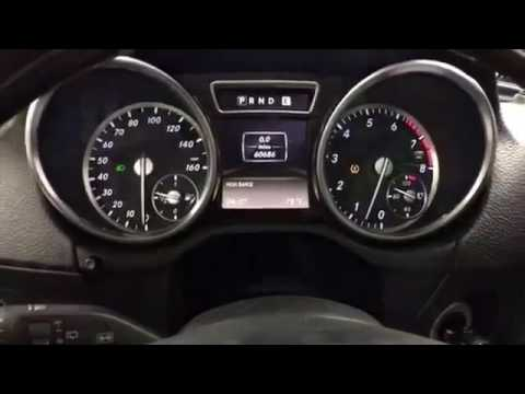Used 2014 Mercedes-Benz G-Class Westmont IL Chicago, IL #P12052