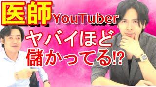 動画No.231 ドラゴン細井さんのチャンネル・MEDUCATE TVはコチラ https:...