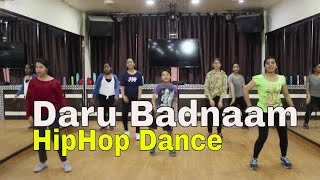 Daru Badnaam | Easy Dance Choreography | Step2Step Dance Studio | Hip-Hop Dance On Daru Badnaam