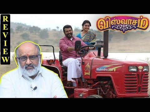 Viswasam Movie Review by Venkat | Ajith Kumar ,Nayanthara  | Touring Talkies
