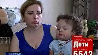 Download Маша Кирюхина, 3 года, редкое генетическое заболевание – мукополисахаридоз 1-го типа Mp3 and Videos
