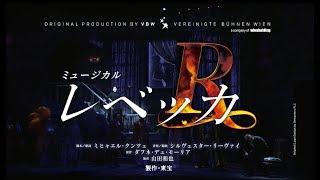 いよいよ大阪公演開幕! 2018年12月20日(木)~28日(金) 梅田芸術劇...