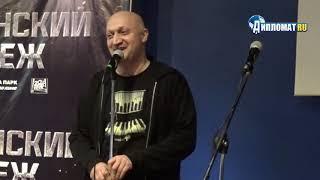 Гоша Куценко о фильме «Балканский рубеж»