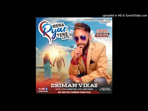 Mera Pyar Tere Laye | Dhiman Vikas | New Romantic Song | MS Records