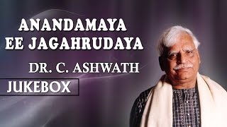 Anandamaya Ee Jagahrudaya || Dr. C. Ashwath Greatest Hits  || Jukebox || Kannada Songs