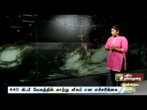 Chance for Heavy rains in TamilNadu: Meterological center