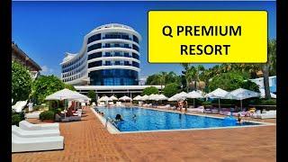 Турция 2020 уже не та Отель Q premium resort 5 Аланья полный обзор отеля