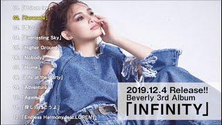 Beverly / 3rd Album「INFINITY」全曲ダイジェスト