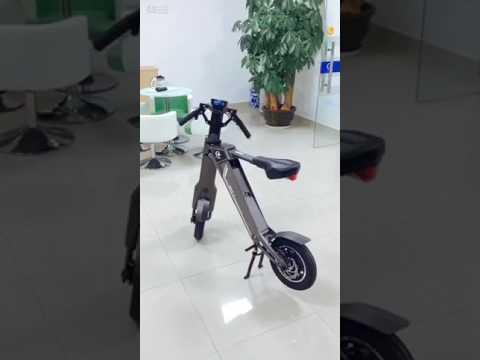 One Button Automatic Smart Unfolding AK-1 Chanson Shenzhen Automatic Smart Foldable Electric Scooter
