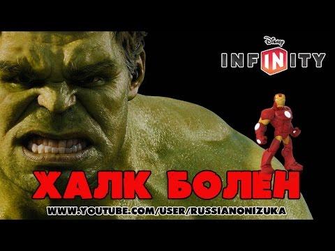 Фильм Мстители смотреть онлайн / The Avengers (2012)