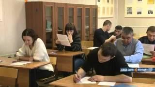 Знать русский язык, историю и законодательство. Как мигранты сдают экзамены?(Около трех с половиной миллионов мигрантов в России сдадут в этом году экзамены. Напомним, с января действу..., 2015-02-13T12:15:36.000Z)