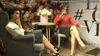 Алена Лесик и Анетти Жернова  - спикеры #LOVEtalks (оригинальная версия)