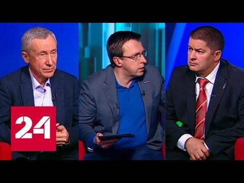 Борьба с коронавирусом в России: мнение экспертов - Россия 24