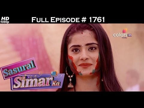 Sasural Simar Ka - 7th March 2017 - ससुराल सिमर का - Full Episode (HD)
