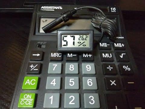 Как проверить гигрометр