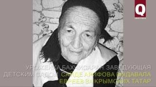 «Ее сердце» – фильм о крымской татарке, спасшей почти 100 еврейских детей