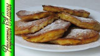 Что приготовить на завтрак Ну конечно тыквенные оладьи Рецепты Алины
