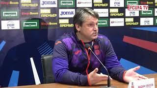 Пресс-конференция Вадима Евсеева после матча «Уфа» – «Зенит»