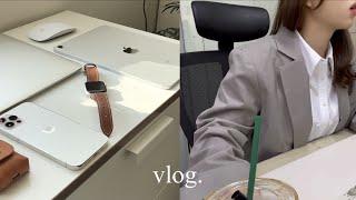 vlog. 직장인 브이로그 | 아이폰12pro 언박싱 …