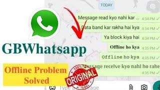 GBWhatsapp messages not receiving    offline GBWhatsapp problem solved    screenshot 4