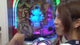 究極のアナログマシン「CR天下一閃」を、小太郎&すずかの2人が最速試打...