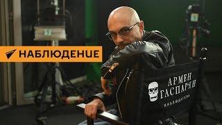 """Гаспарян Ложь в новом фильме про """"Боинг"""" MH17"""