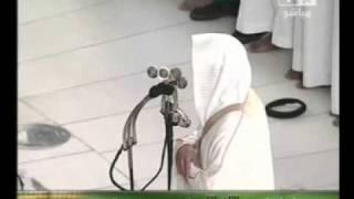 الشيخ ماهر المعيقلي سورة الفاتحة