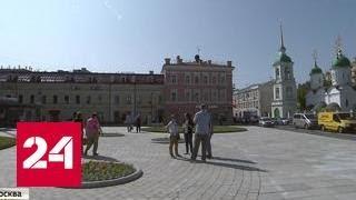 Новая Сретенка открылась взору москвичей