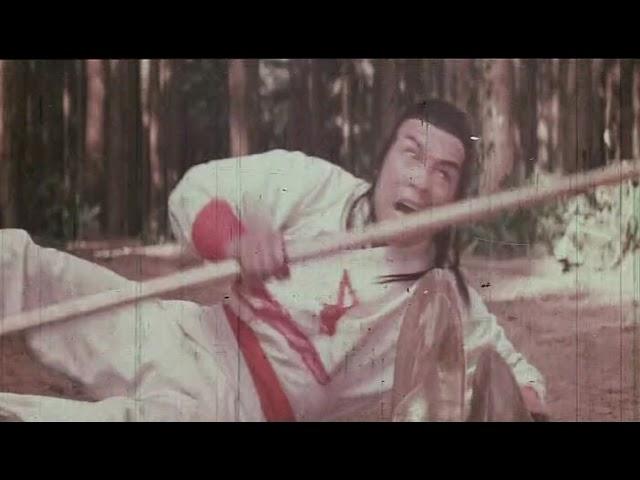 Invisible Terrorist (HK 1976) aka Tin Law, Fei Qui, Chik Yeung Hung / CARTER WONG / EASTERN TRAILER