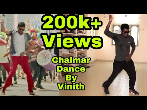 Chalmar Dance By Vinith