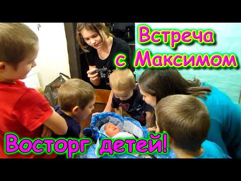Встреча Максима с детьми и обустройство его места для сна. (01.21г.) Семья Бровченко.