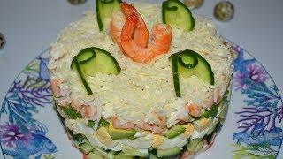 🎄САЛАТ НА НОВЫЙ ГОД! 🎄Очень вкусный новогодний салат!🎄
