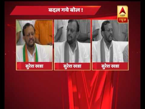 Jewar-Bulandshahr rape: No government can ensure crime-free society, says UP minister