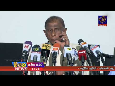 Siyatha TV News 06.00 PM - 19-04-2018