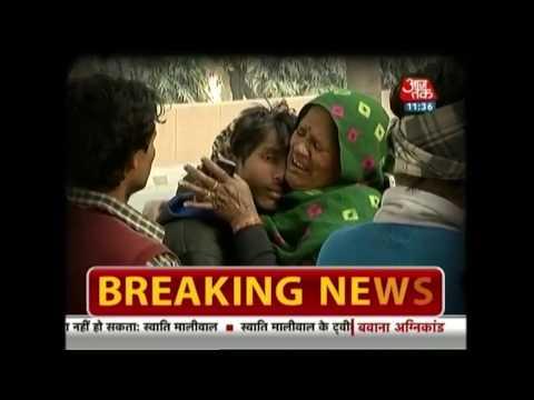 Breaking News | दिल्ली में पटाखा फैक्ट्री का मालिक मनोज जैन गिरफ्तार; दुसरे मालिक की तलाश जारी
