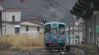 山形鉄道 フラワー長井線 あやめラッピング車 2016.12.13