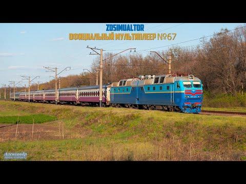 ZDSimulator -muttiplayer. Пригородный поезд №6044 Пятихатки - Днепр со всеми остановками. |ЭД4м-223|