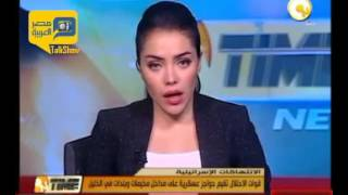 فيديو.. الاحتلال الإسرائيلي يقيم حواجز عسكرية على مداخل الخليل
