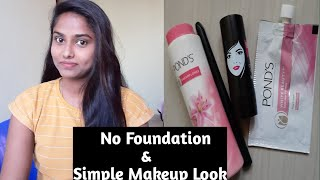 Simple Everyday Makeup Using Only 4 Products //Makeup For College & School  girls In Telugu