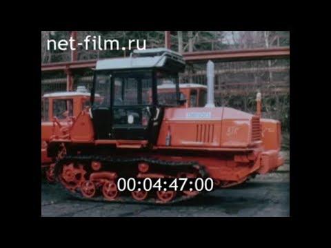 2002г. Волгоградский тракторный завод. Прошлое и будущее